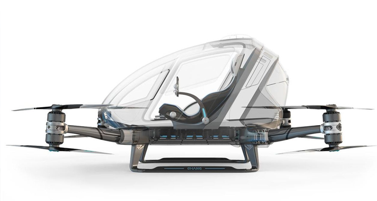 Autonomous Airplane - Ehang Aircraft - Used Aircraft for Sale - Hot to Buy an Aircraft